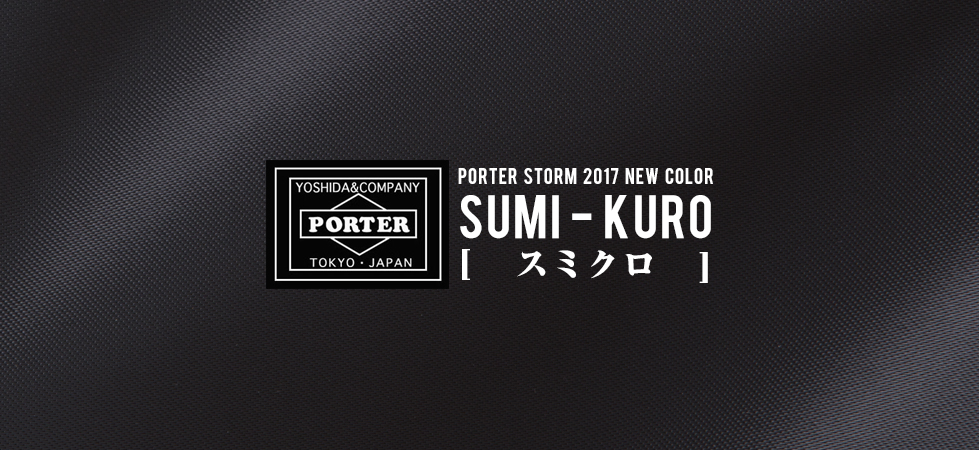 bnr_porter_sumikuro