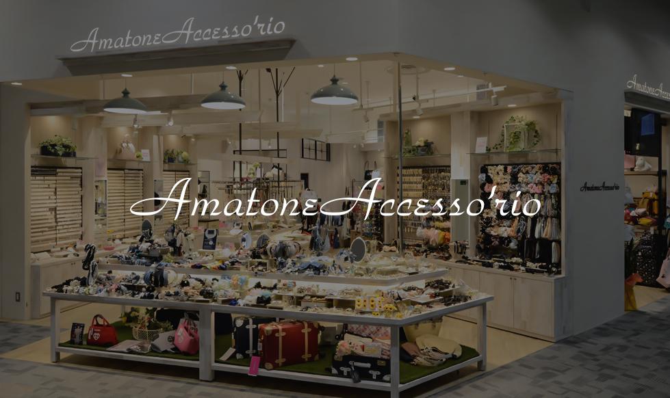 shop-img-amatone