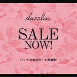 dazzlin-sale01-640