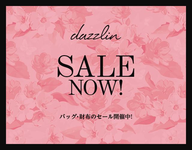 【dazzlin】のバッグ、財布のSALE情報!