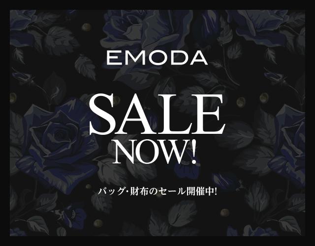 emoda-sale-640