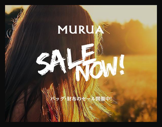 大人気のレディースファッションブランド【MURUA】のバッグ、財布の先行SALEが全国の店舗で10月21日(金)よりスタート!