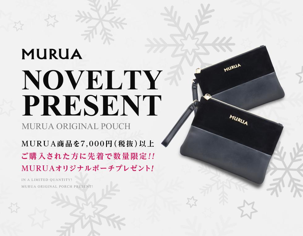 novelty-murua-980