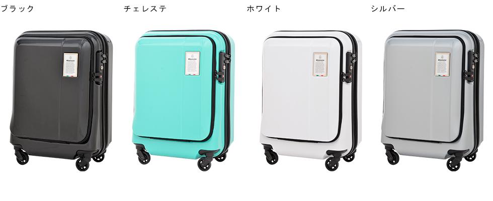 bicnchi-color-980