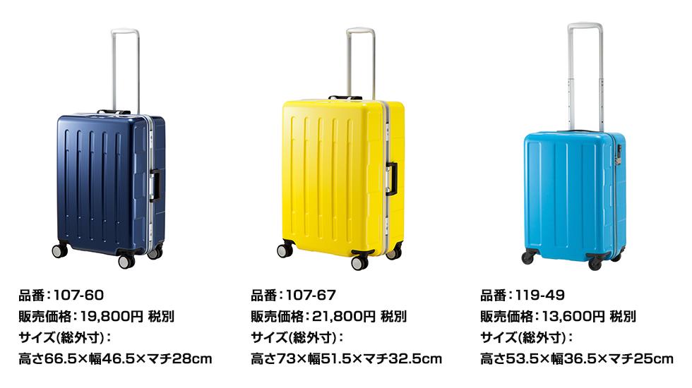 advans-boon-980-1