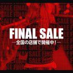 fn-sale-640