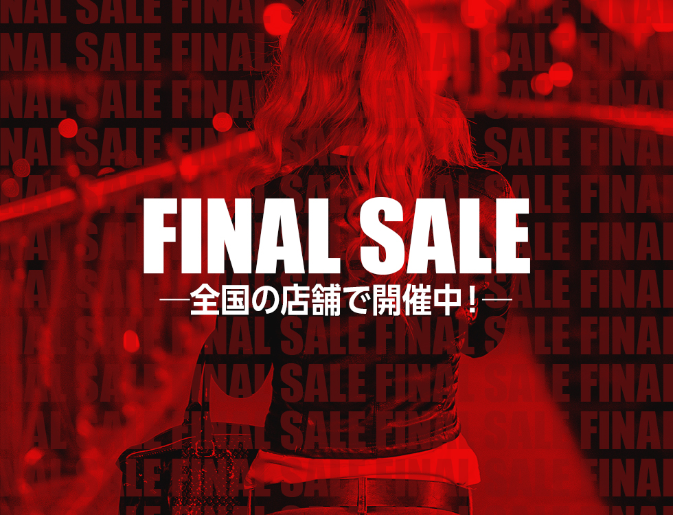 fn-sale-980