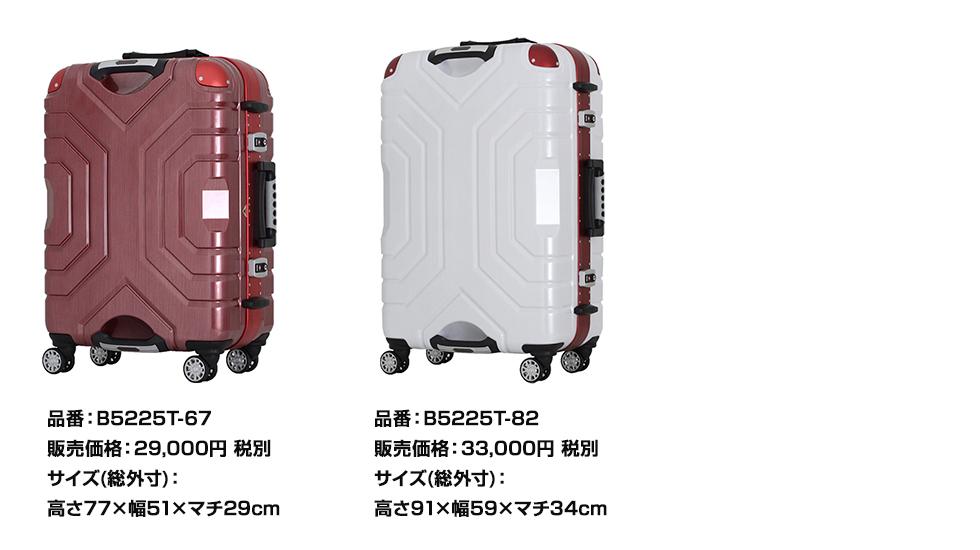 grip-master-980-2