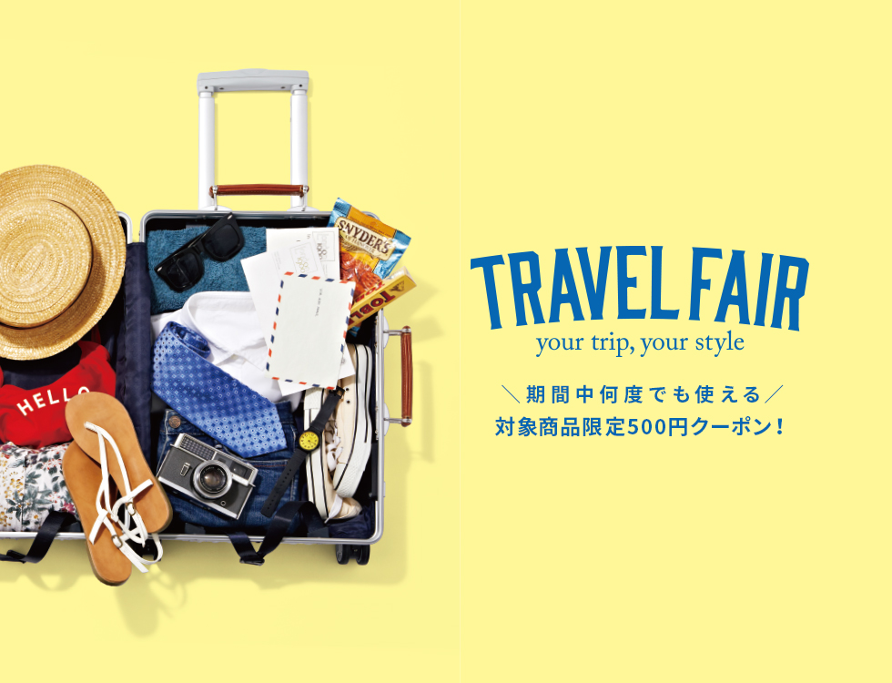 travel-fair-980