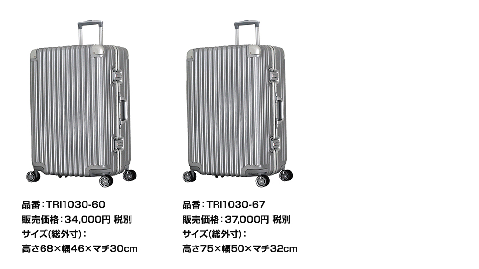 trident-980-2