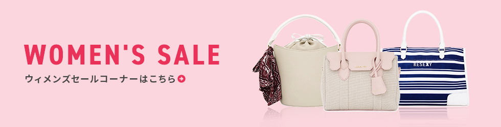 2017-sale-womens-980