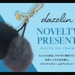 dazzlin-novelty-640