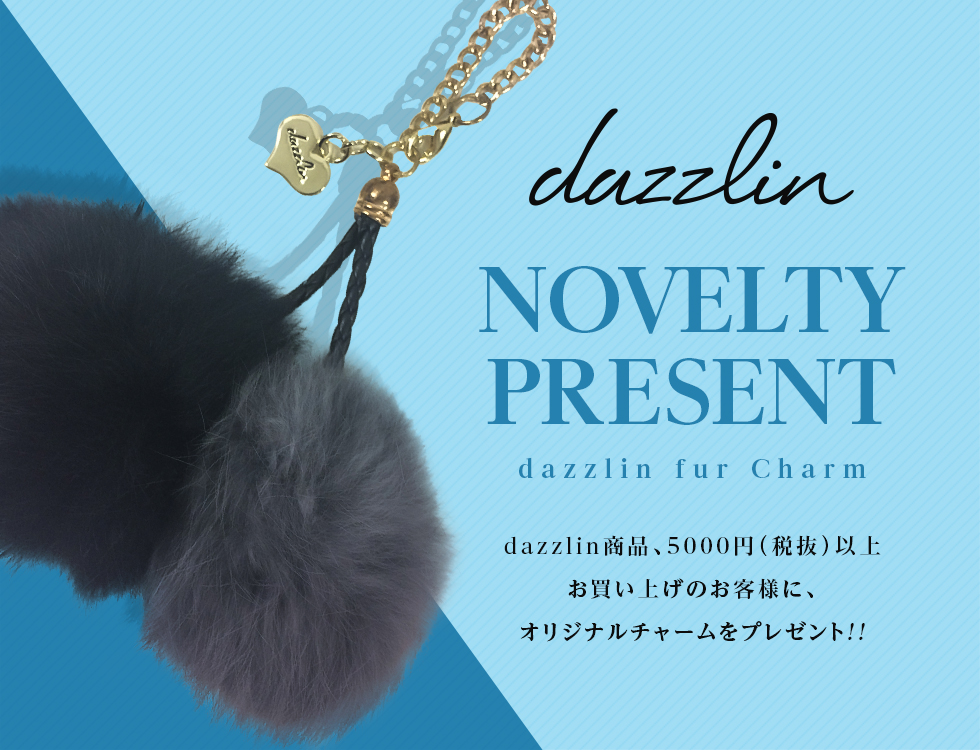 dazzlin-novelty-980