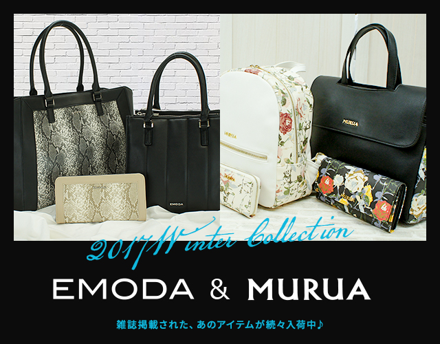 MURUA&EMODA 2017 Winter Collection