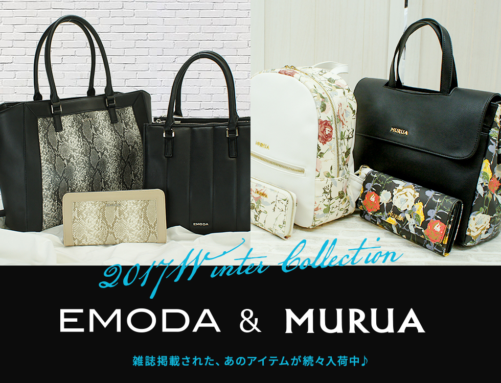 exm-wcollection-980