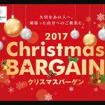 christmas_bnr_171207_640