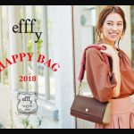 efffy-happybag-640-2b