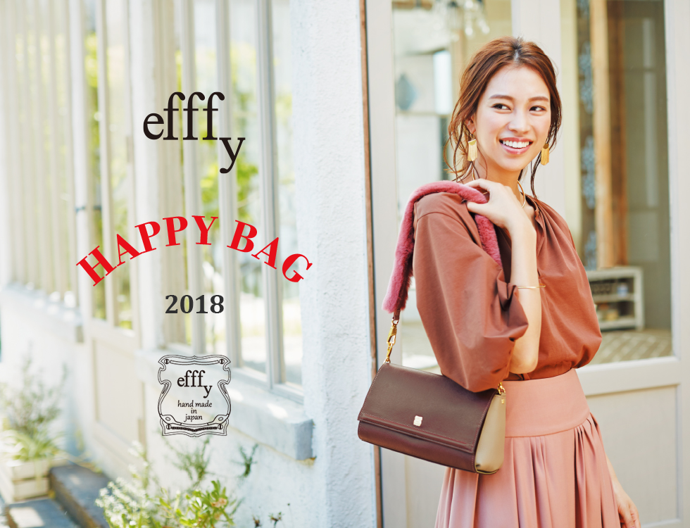 efffy-happybag-980