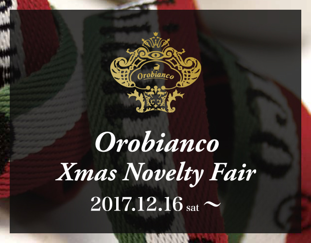 Orobianco Xmas Novelty Fair