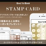 stampcard-640
