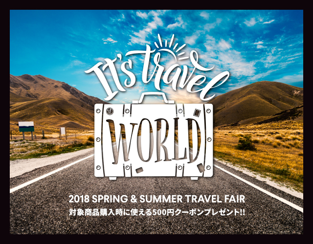 2018 SPRING & SUMMER TRAVEL FAIR