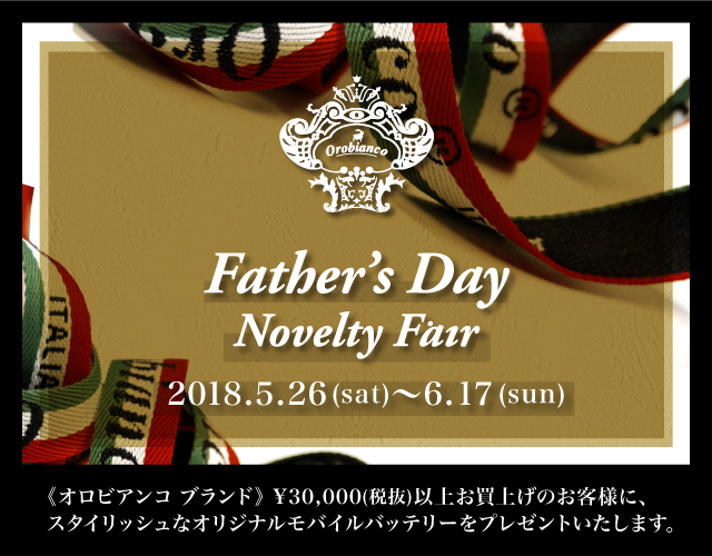 Orobianco Fathers' Day Novelty Fair