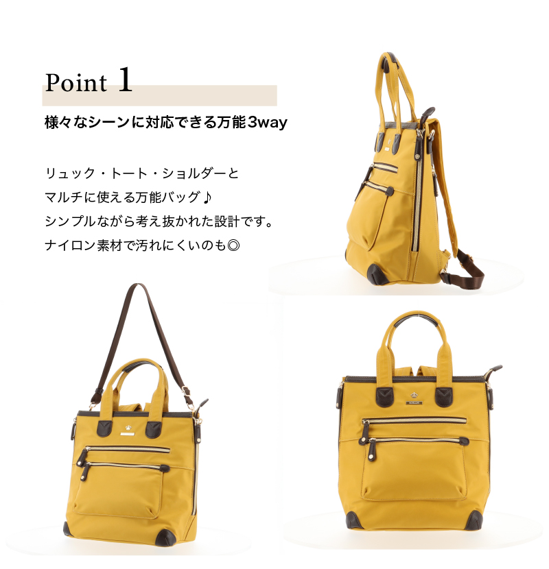 ROSELIINI_3waybag_point1
