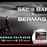 bermasfair2018