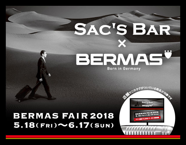 BERMAS FAIR 2018(fri)5.18 ~ 6.17(sun)