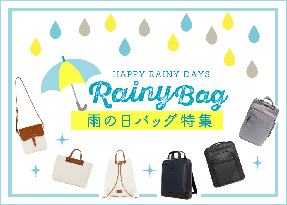 RainyBag_w980