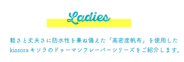 ladies_top2