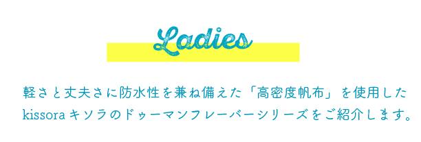 ladies_top2
