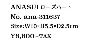 311637info