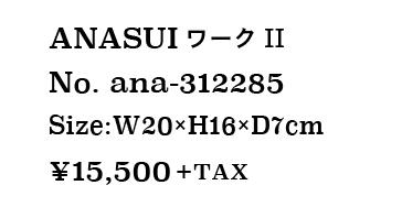 312285_info