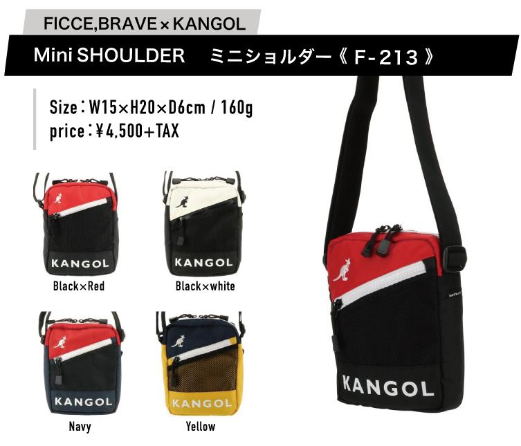 KANGOL_f-213