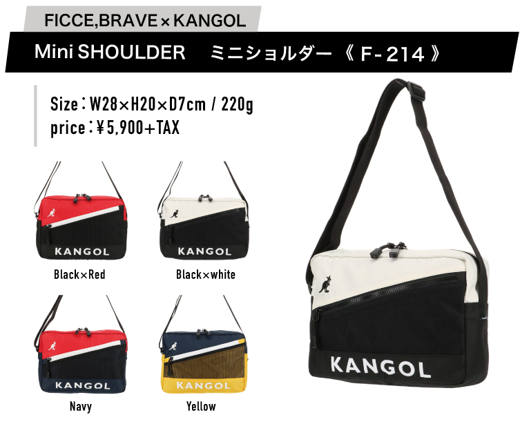 KANGOL_f-214