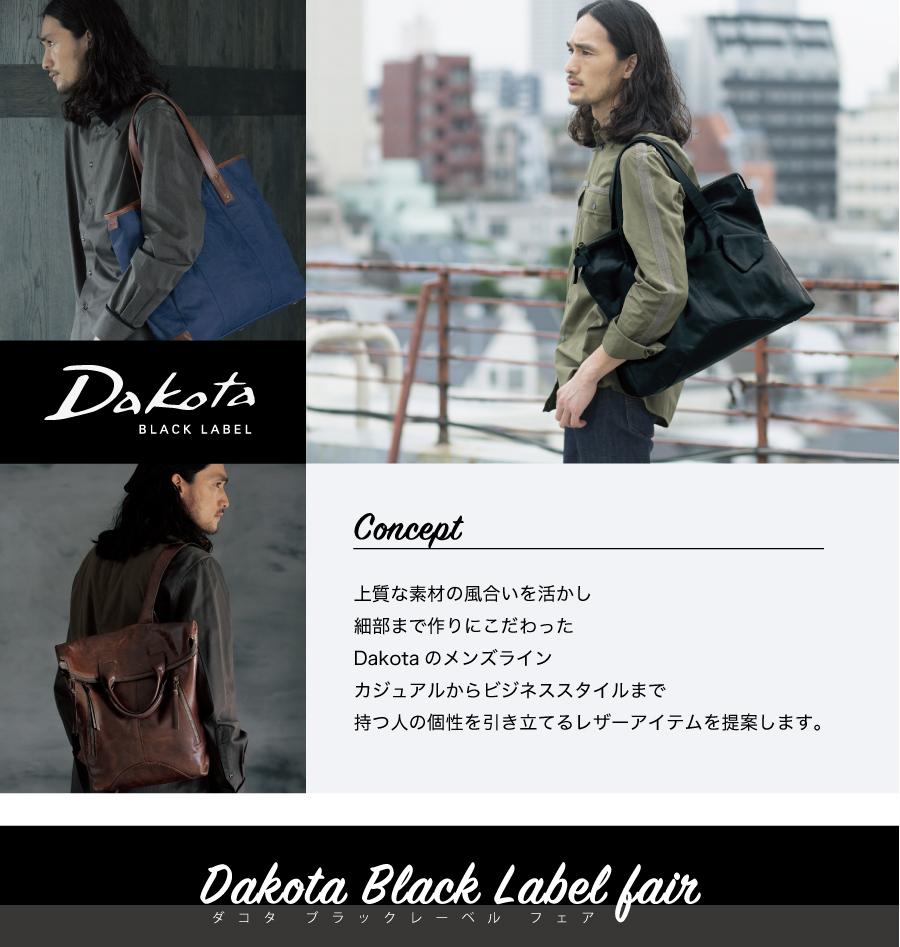 DBL_top