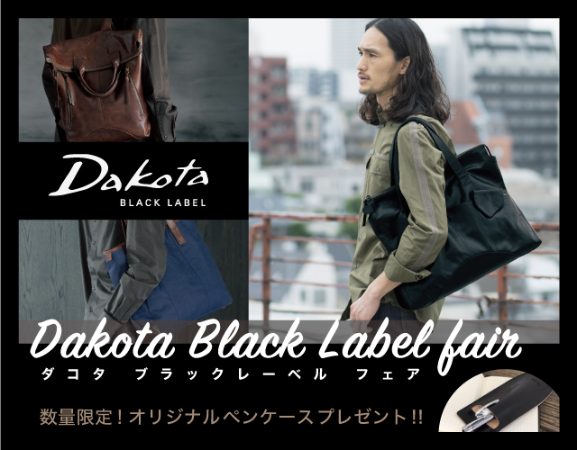 Dakota Black Label Fair!!