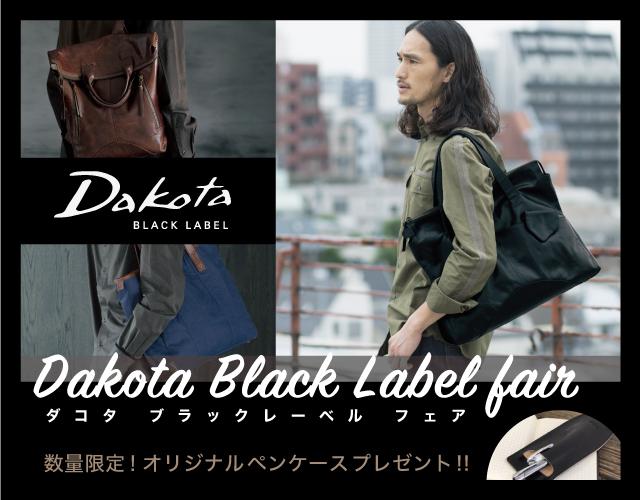 Dakota Black Label Fair!!