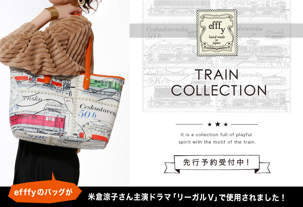 TRAIN-COLLECTION_w980-2