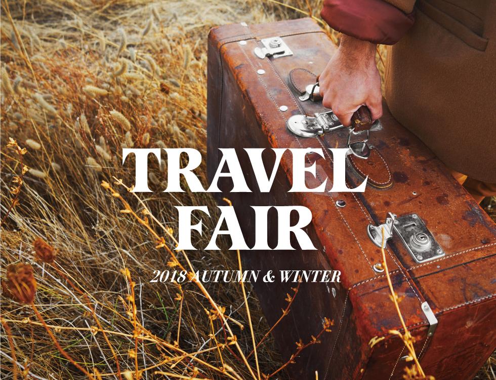 travel-Fair_2018_W980