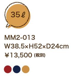 MM2-013_spec