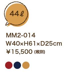 MM2-014_spec