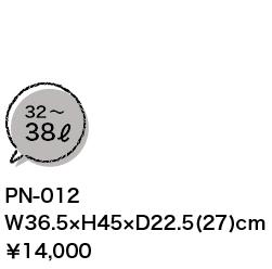 PN012N_spec