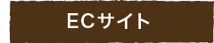 to_EC