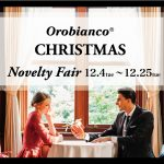 Orobianco_xmas_novelty_fair_W640
