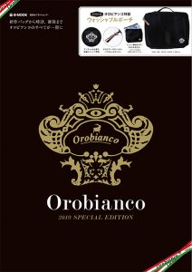 orobianco_COVER1116