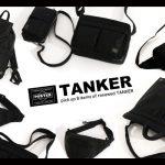 TANKER_w640