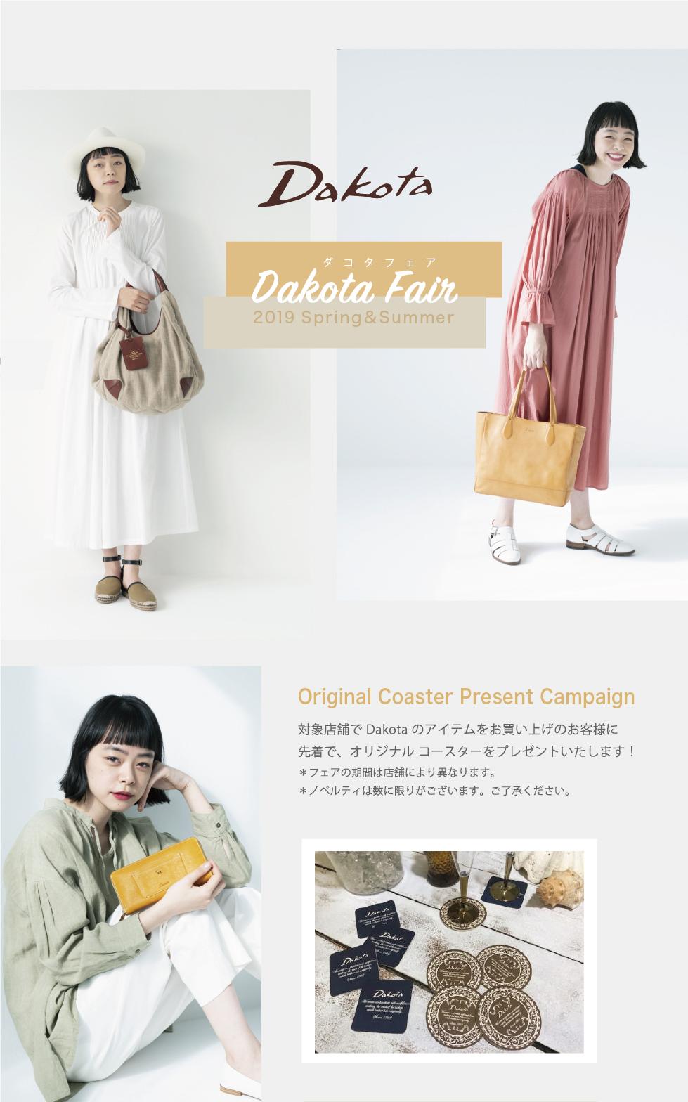 DakotaFair_LPimg1