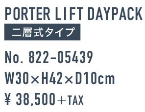 LIFT_01_spec